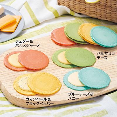 クアトロえびチーズ(限定ver.)