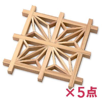 麻ノ葉コースター 吉野杉 5枚セット