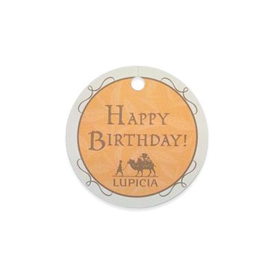 ギフト用タグ Happy Birthday