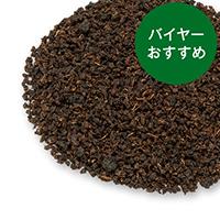 """アッサム クオリティー """"テ・オ・レ"""" 202050g袋入"""