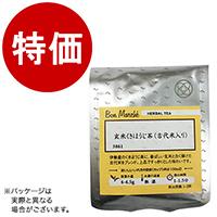 【週末市】ボンマルシェ専用 玄米くきほうじ茶(古代米入り) 50g袋入