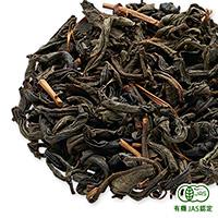 掛川有機紅茶50g袋入