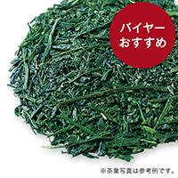 屋久島新茶 ゆたかみどり 2020