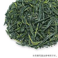枕崎新茶 蒼風 202050g袋入