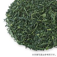 知覧新茶 玉緑茶 202050g袋入