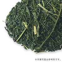 狭山新茶 202050g袋入