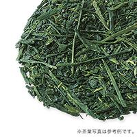 鹿児島新茶 2019
