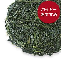 八女新茶 2019
