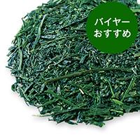 屋久島新茶 ゆたかみどり 2021