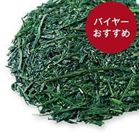 屋久島新茶 ゆたかみどり 2019