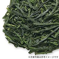 八女伝統本玉露新茶 2021