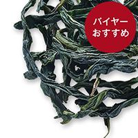 文山包種 極品 水仙 春摘み25g袋入