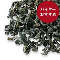 本山釜炒り茶 香寿