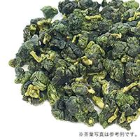 阿里山烏龍 特級 清香 春摘み