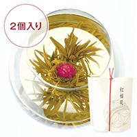THE MARI -テマリ- 紅福花2個入