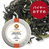 バラスン, 2019-DJ550g缶入