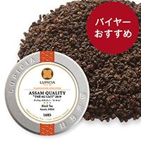"""アッサム クオリティー """"テ・オ・レ"""" 201950g缶入"""