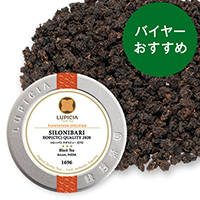 シロニバリ クオリティー CTC 202050g缶入