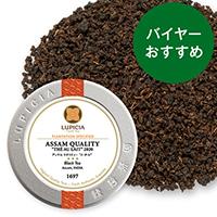 """アッサム クオリティー """"テ・オ・レ"""" 202050g缶入"""