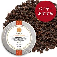 シロニバリ クオリティー CTC 202150g缶入