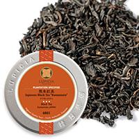 熊本紅茶50g缶入