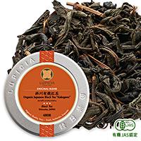 掛川有機紅茶50g缶入