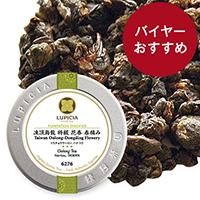 凍頂烏龍 特級 花香 春摘み50g缶入