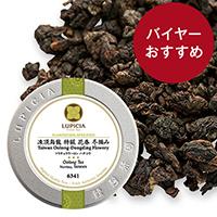凍頂烏龍 特級 花香 冬摘み50g缶入