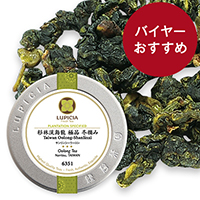 名間四季春 冬摘み50g缶入