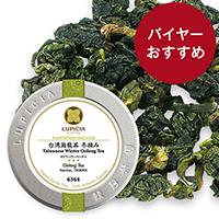 台湾烏龍茶 冬摘み50g缶入