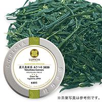屋久島新茶 あさつゆ 202050g缶入
