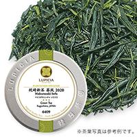 枕崎新茶 蒼風 202050g缶入