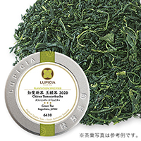 知覧新茶 玉緑茶 202050g缶入