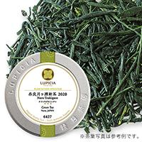 奈良月ヶ瀬新茶 202050g缶入