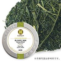 狭山新茶 202050g缶入