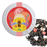 福梅 50g 金沢地区限定デザインラベル缶入