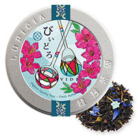 びぃどろ50g長崎店限定デザイン缶入