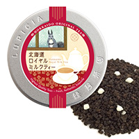 北海道ロイヤルミルクティー50g北海道地区限定デザインラベル缶入