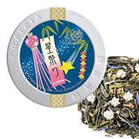 星祭り 50g 仙台地区限定デザインラベル缶入