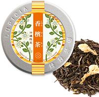 香片茶 50g 沖縄限定デザイン缶入