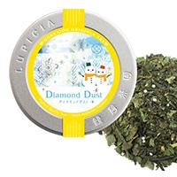 DIAMOND DUST 50g 北海道地区限定デザインラベル缶入