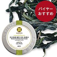 文山包種 極品 水仙 春摘み25g缶入