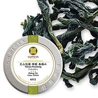 文山包種 特級 春摘み25g缶入
