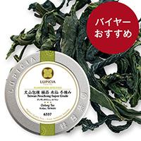 文山包種 極品 水仙 冬摘み25g缶入
