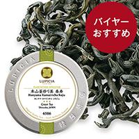 本山釜炒り茶 香寿25g缶入