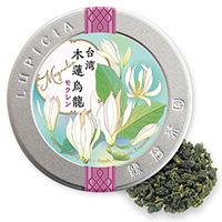 台湾モクレン烏龍40g缶入