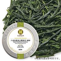 八女伝統本玉露新茶 202040g缶入
