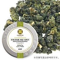杉林渓烏龍 極品 春摘み30g缶入