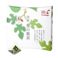国産 桑の葉茶ティーバッグ10個入