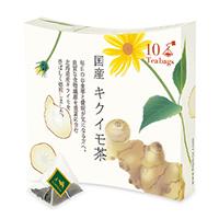 国産 キクイモ茶ティーバッグ10個入